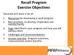 recall program exercise objectives