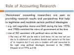 role of accounting research