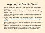 applying the rosetta stone