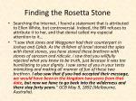 finding the rosetta stone