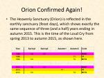 orion confirmed again
