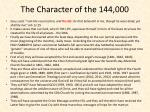 the character of the 144 000