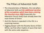 the pillars of adventist faith