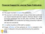 financial support for journal paper publication