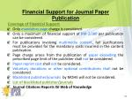 financial support for journal paper publication1
