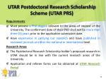 utar postdoctoral research scholarship scheme utar prs1