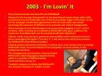 2003 i m lovin it