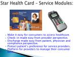 star health card service modules