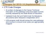 changes for 2013 14 implemented2