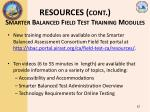 resources cont smarter balanced field test training modules