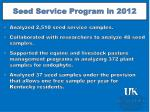 seed service program in 2012