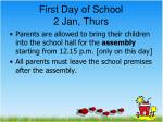 first day of school 2 jan thurs