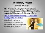 the library project metro renters