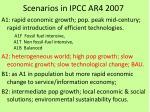 scenarios in ipcc ar4 2007