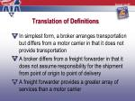 translation of definitions