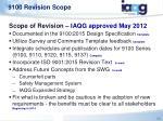 9100 revision scope