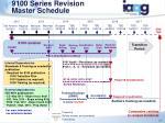 9100 series revision master schedule