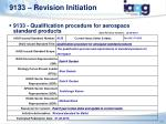 9133 qualification procedure for aerospace standard products