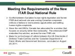 meeting the requirements of the new itar dual national rule