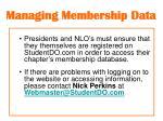 managing membership data