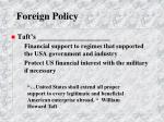 foreign policy3