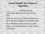 social mobility for women minorities