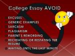 college essay avoid