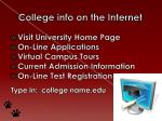 college info on the internet