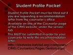 student profile packet