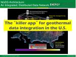 ngds architecture an integrated distributed data network