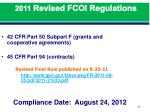 2011 revised fcoi regulations