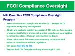 fcoi compliance oversight