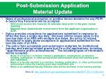 post submission application material update