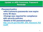 update on era commons password reminder