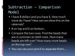 subtraction comparison model