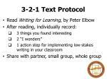 3 2 1 text protocol