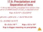 17 6 precipitation and separation of ions4