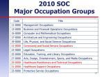 2010 soc major occupation groups