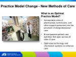 practice model change new methods of care1