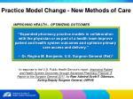 practice model change new methods of care11