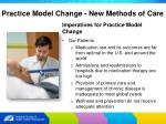 practice model change new methods of care2