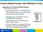 practice model change new methods of care3