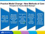 practice model change new methods of care6