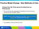 practice model change new methods of care8