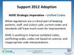 support 2012 adoption2