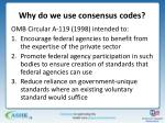 why do we use consensus c odes