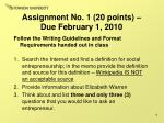 assignment no 1 20 points due february 1 2010