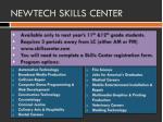 newtech skills center