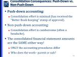 consolidation consequences push down vs non push down