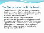 the metro system in rio de janeiro